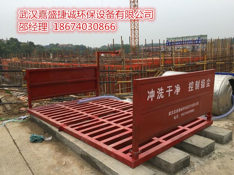 gc-100 来宾工地洗车设备全自动工地洗车台承重100吨洗车机