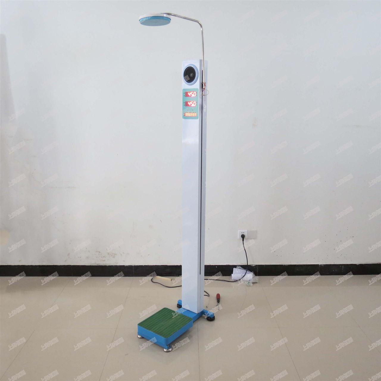超声波身高体重仪