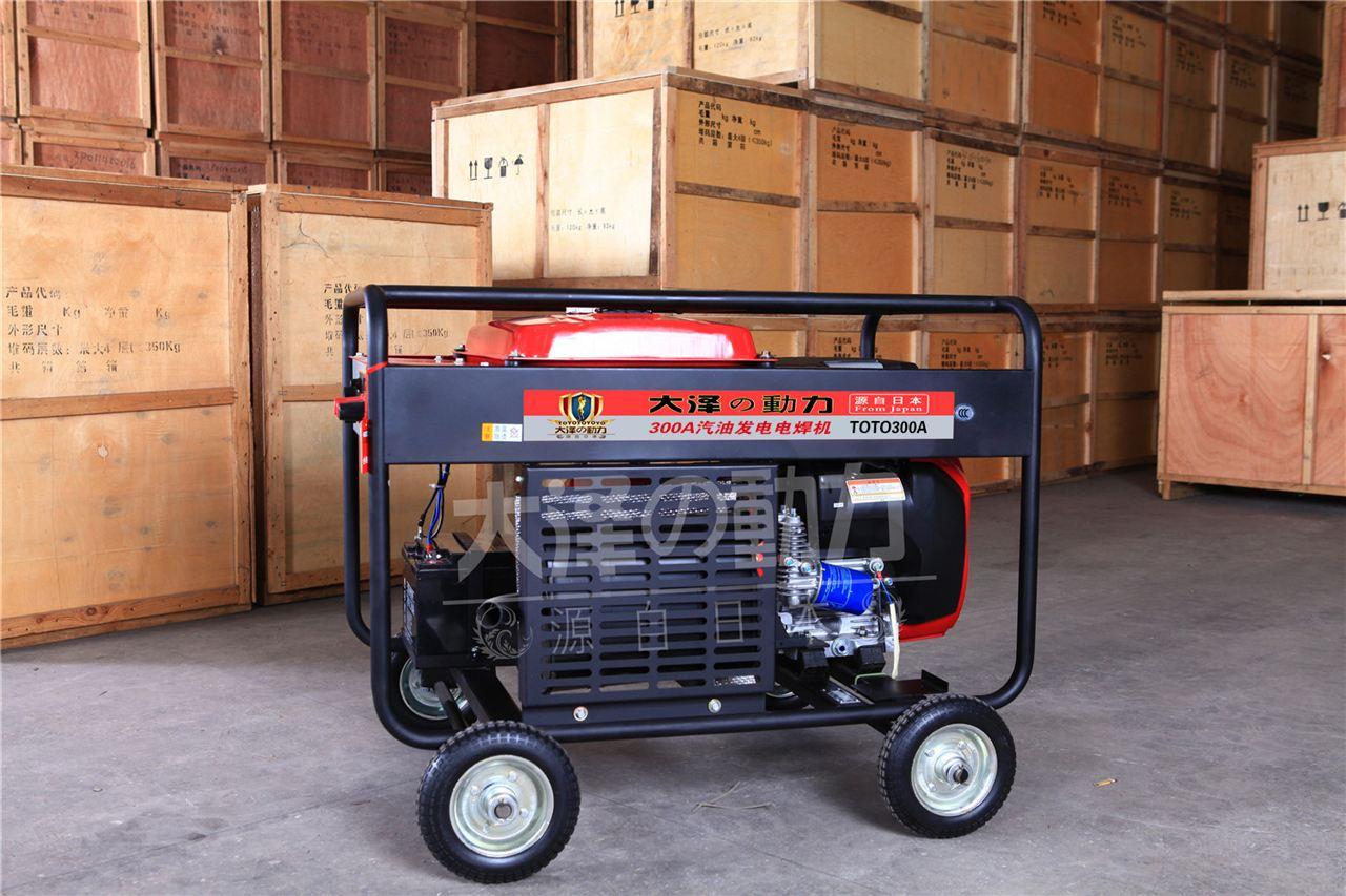 220v 三相直流 300a汽油发电电焊机价格