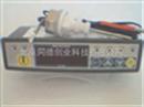 水位溫度控制器TC125