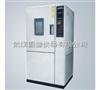 YG501型织物透湿试验箱(透湿杯法测试织物透湿量)