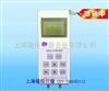 Auto2000压力风量仪,智能数字压力计,Auto2000智能压力风量仪