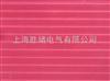 上海耐油绝缘胶垫报价/简介/参数