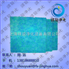 FX天津生化过滤棉进口(水族过滤网)