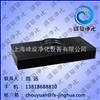 天津抛弃式空气过滤器(高效过滤送风口)