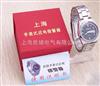 上海供应手表式近电报警器