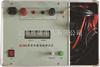 SX-200A高精度回路电阻测试仪