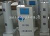 YX-10-20000福建福州YX-200二氧化氯發生器供料系統
