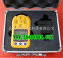 便攜式氫氣檢測儀/H2分析儀 型號:MNJBX-80