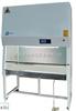 BSC-1500IIB2二级生物安全柜供应