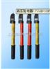GD-10KV标准型高压验电器