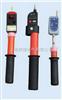 GDY-袖珍折叠验电器