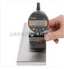 Elcometer2060易高2060 ISO槽深检测仪