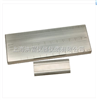 Elcometer2070易高2070 NPIRI 研磨细度板