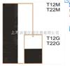 Elcometer4695易高4695金属测试面板