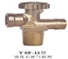 YSF-12液化石油气瓶阀