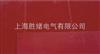 上海防静电地板