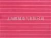 (红色)绝缘橡胶板