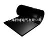 黑色10KV高压绝缘胶垫