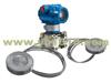 HD1151/3351HP远传差压/压力变送器