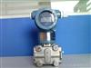 HD1151/3351HP高静压差压变送器