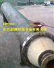 RZXS压力式斜板除砂器