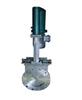 PZ973X电液动刀型闸阀