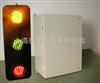 上海滑线三相电压信号指示灯