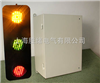 ABC-HCX-50-滑线三相电源指示灯厂家
