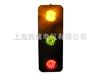 SX-HCX-100 滑线电源指示灯