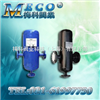SPV斜板式汽水分离器