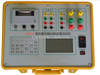 SXRS-V型变压器容量及空载负载测试仪