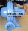TB-125中压多段式鼓风机