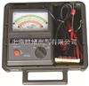 绝缘电阻测试仪2550