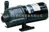 MD美國小巨人磁力泵----MD系