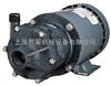 TE-MD-CK美国小巨人磁力泵----TE-MD-CK系