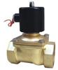 2W黄铜分步直动式电磁阀