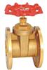 Z45W全铜暗杆楔式闸阀
