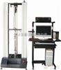 5KN/500N塑料薄膜拉力试验机(行业标准:GB/T13022-1991)