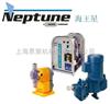 NEPTUNE美國海王星計量泵
