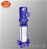 GDLGDL立式多级管道泵