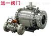 Q347F/N-16C~160天然气锻钢球阀