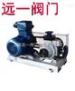 YB15-5、YQB35-5液化石油泵