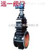 Z942W-1/2电动煤气闸阀