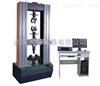 铜板拉力试验机(拉伸强度试验标准)(厂家售后团队完善,服务有保证)