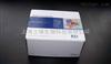 小鼠血小板膜糖蛋白ⅡbⅢa(GP-ⅡbⅢa/CD41+CD61)ELISA试剂盒kit