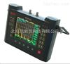 KY1263防水型超声波探伤仪