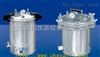 YX-280A手提式蒸汽灭菌器(18L),手提式蒸汽灭菌器厂家