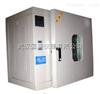 YG101A型高温烘箱(高温试验箱厂家)
