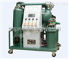 DL-20DL-20型变压器油滤油机价格